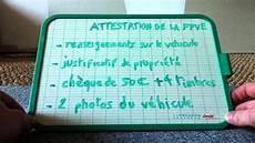 carte grise voiture de collection obtenir une carte grise collection demander une carte