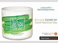 candle day at bath and body works