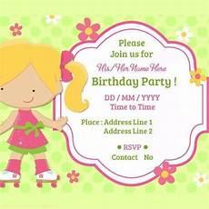 happy birthday invitation card template birthday invitation card at rs 20 birthday
