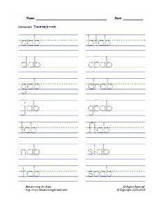 spelling worksheets create your own 22510 free handwriting practice create your own worksheets i just created one worked gr