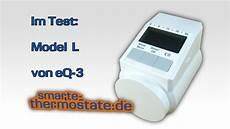 smart home test programmierbares heizk 246 rperthermostat