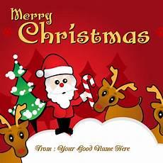 merry christmas image name dontly me