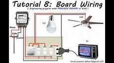 electrical board wiring tutorial 8 youtube
