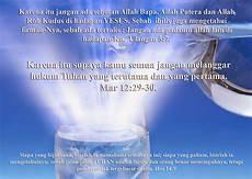 Gambar Tuhan Yesus Allah Kita Membaptis Kamu Roh Kudus