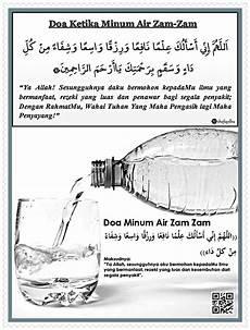 Bacaan Doa Ketika Meminum Air Zam Zam Lengkap Arab