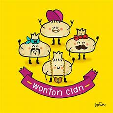 pun guild names artist turns celebrity names into hilarious puns