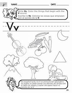 letter v worksheets for grade 23348 richard villegas and jacky recinos krell teaching resources teachers pay teachers