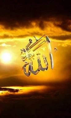 allah wallpaper iphone allahu allah is my lord t allah allah wallpaper and