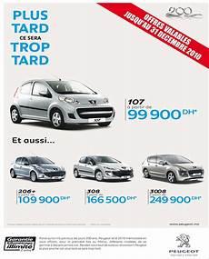 Peugeot 308 Neuve En Promotion Au Maroc Wandaloo