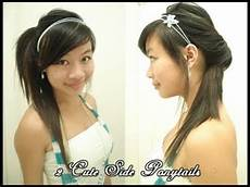 2 cute ponytails for medium hair l quick and easy hairstyles for school work youtube