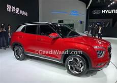 2020 hyundai creta new ix25 suv revealed with tesla like