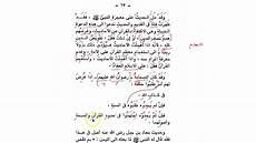arabic reading comprehension worksheets 19804 arabic reading practice lesson 5