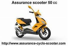 scooter 125 cm3 prix scoooter gt
