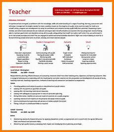 7 cv format pdf for teaching theorynpractice