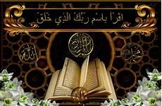 islamic wallpapers islamic wallpaper islamic wallpaper