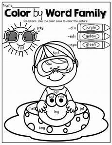 color by word family et ed eg summer kindergarten math activities kindergarten