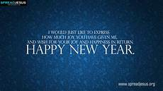 happy new year wallpapers hd new year hd wallpapers download