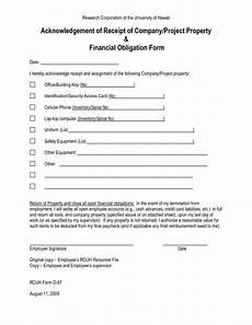 best photos of key return receipt form key receipt acknowledgement form employee uniform