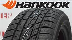 Hankook Winter I Cept Evo W310 зимние шины обзор Lester Ua