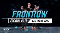 bo6tz elektro botz frontrow world of las vegas 2017