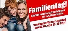 verkaufsoffener sonntag 07 01 2018 mediamarkt egelsbach