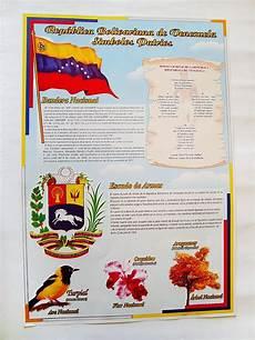 que representan los simbolos naturales de venezuela afiche s 237 mbolos patrios de venezuela 1 2 pliego bs 0 50 en mercado libre