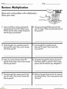 problem solving involving multiplication worksheets for grade 2 4880 at the store multiplication word problems word problems multiplication and worksheets
