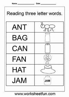spelling worksheets for ukg 22582 alphabet worksheets for ukg alphabetworksheetsfree