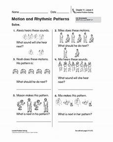 motion geometry worksheets 807 motion and rhythmic patterns worksheet for 1st 2nd grade lesson planet