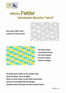 Arabische Muster Malvorlagen Pdf Symmetrien In Figuren Erkennen Und Beschreiben Arbeitsbl 228 Tter