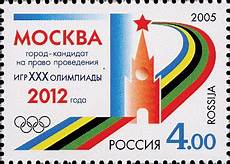 2012 olympic bid moscow bid for the 2012 summer olympics