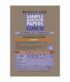 oswaal cbse sle question papers for class 12 business studies for 2017 exams buy oswaal