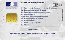 Chronoservices Carte Conducteur Suivi Chronoservices Conducteur