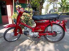 Warna C70 by Motor 1976 Honda C70 For Sale Classic And