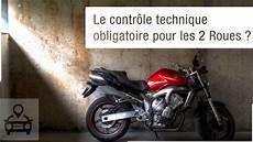controle technique obligatoire un contr 244 le technique obligatoire pour les motos legipermis