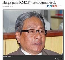 Menteri Kata Harga Gula anak sungai derhaka najib kata subsidi gula diturunkan