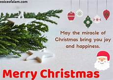 merry christmas images quotes wishes 2019 hindi shayari urdu shayari and voice