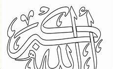 Gambar Kaligrafi Bagus Tapi Mudah Gambar Kaligrafi