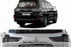 2019 lexus lx black edition s leaks before official reveal