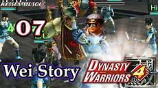dynasty warriors 4 100 wei musou mode 07 xu huang