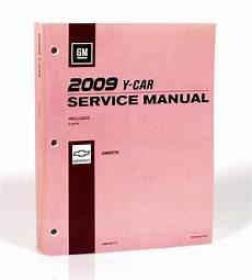 car repair manuals download 2009 chevrolet corvette security system c6 corvette 2005 2011 service manuals year specific corvette mods