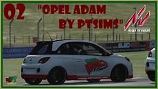 assetto corsa opel adam brands hatch