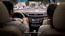 Who Is The In The Nissan Rogue Commercial by Who Is The In The Nissan Rogue Commercial