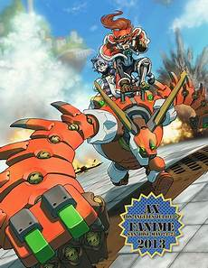 61 best solatorobo the hunter art pictures images pinterest art images art pictures
