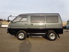 Mitsubishi Other Minivan 1980 Gray For Sale P35W0107980