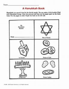 free hanukkah worksheets for kindergarten a hanukkah book printable familyeducation