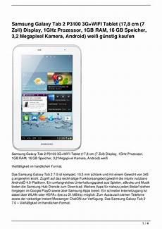 samsung galaxy tab 2 p3100 3g wifi tablet 17 8 cm 7 zoll