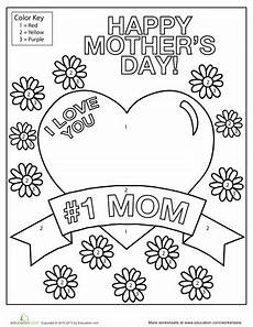 day crafts cards activities and worksheets 20494 i you s day colors mothers day crafts