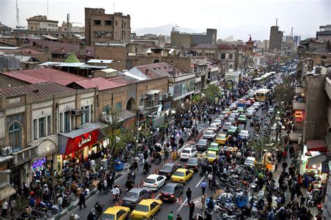 Iran Statistical Center