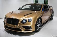 Bentley Supersport 2017